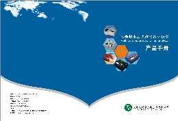 杭州希玛诺光电技术有限公司