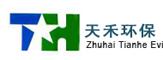 珠海天禾环保工程有限公司