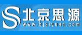 北京思源水处理技术开发有限责任公司