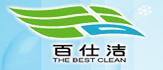 厦门百仕洁环保科技有限公司