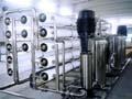 苦咸水淡化处理技术