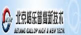 北京格乐普高新技术有限公司
