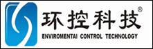 北京环控科技有限公司