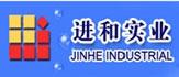 深圳市进和实业发展有限公司