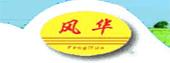 梅州市风华喷雾喷灌机械设备有限公司
